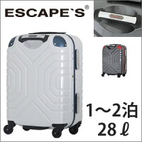 上下ハンドルGripMasterグリップマスター搭載!スーツケース≪B5225T≫44cmSサイズ(1日〜2日向き)小型フレームタイプTSAロック付国内線機内持ち込みOK(100席以上)【送料無料&1年保証付】ESCAPE'S