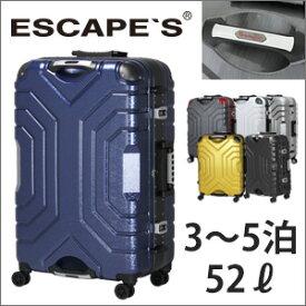 スーツケース Mサイズ 3泊 4泊 5泊 中型シフレ エスケープ グリップマスター Grip Master ハンドル頑丈 頑強 フレームタイプ≪B5225T≫58cm 送料無料 1年保証