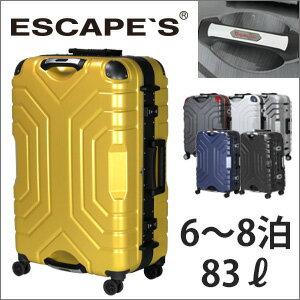上下ハンドル Grip Master グリップマスター搭載無料受託手荷物最大サイズ MAX157cmスーツケース≪B5225T≫67cmLサイズ(約7日〜長期向き)大型 フレームタイプTSAロック付 双輪キャスター搭載【送料無料&1年保証付】ESCAPE'S
