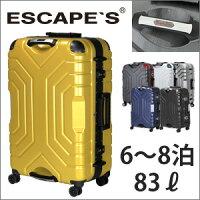 スーツケース≪B5225T≫67cmESCAPE'S