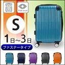スーツケース 機内持ち込み Sサイズ 小型 1泊 2泊 3泊ファスナータイプ 拡張 容量アッ...