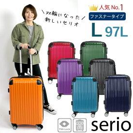 スーツケース Lサイズ 大型 7泊 長期 キャリーバッグ 無料受託手荷物MAX157cm ファスナータイプ 1年保証付 TSAロック 人気 sale 売れ ≪B5851T≫ 66cm