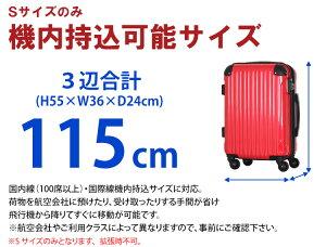 【新型】鏡面スーツケース≪B5851T≫47cmSサイズ小型ファスナータイプ約1日〜3日向き国内線機内持ち込みOK(100席以上)TSAロック付4輪キャスター搭載拡張式で容量アップ1年保証付ハードケースハードスーツケース