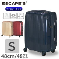 bb10fafcf7 PR 【クーポン配布中】スーツケース 機内持ち込み Sサイズ 小型 .