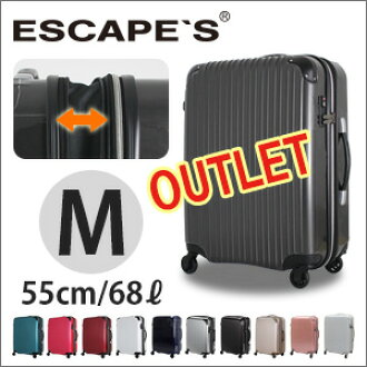 OUTLET outlet p rice mirror suitcase «ESC2007» 55 cm M size medium (about 4 days-6 day orientation) fastener type TSA lock with extended capacity up ESCAPE'S