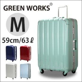 【21日よりクーポン配布】スーツケース Mサイズ 中型 フレームタイプ 4泊 5泊 6泊 向き TSAロック付 グリスパックキャスター搭載 送料無料 1年保証付 ≪GRE1043≫59cm