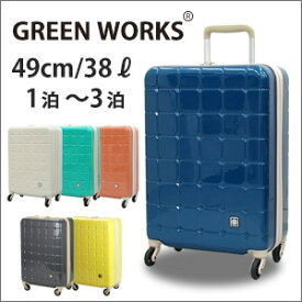2d4d3a5465 【クーポン配布中♪】【SALE】スーツケース 機内持ち込み Sサイズ 小型