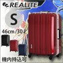 鏡面スーツケース≪AMC0001≫46cm SSサイズ 小型 フレームタイプ 約1日〜3日向き 機内持ち込み可 TSAロック付 4輪キャ…
