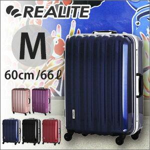 鏡面スーツケース≪AMC0001≫60cm Mサイズ 中型 フレームタイプ 約4日〜6日向き TSAロック付 4輪キャスター搭載 送料無料 1年保証付 70%OFFセール