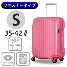 鏡面スーツケース≪AMC0003≫48cmSサイズファスナータイプ約1日〜3日向き小型TSAロック付機内持ち込み可【1年保証付】