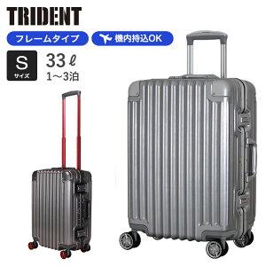 スーツケース 機内持ち込み Sサイズ 5年保証 フレームタイプ アルミ調 頑丈 双輪キャスター シフレ TRIDENT TRI1030-48