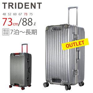 【50%OFF】アウトレット スーツケース LLサイズ アルミ調ボディ 頑丈 ダブルキャスター 楽々持ち上げられるグリップマスター搭載 シフレ TRIDENT TRI1102-73 四角型