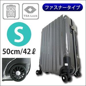 スーツケース≪TRI2048≫50cm Sサイズ ファスナータイプ 約1日〜3日向き 小型 キャスター収納で機内持込み可 TSAロック付 送料無料 1年保証付 TRIDENT トライデント