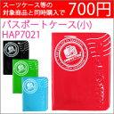 D hap7021mini01