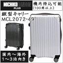 Mcl2072mini01