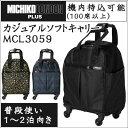 Mcl3059mini01