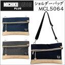 Mcl5064mini01