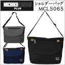 Mcl5065mini01
