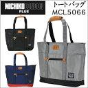 Mcl5066mini01