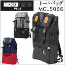 Mcl5067mini01