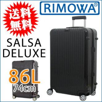 RIMOWA rimowa 豪華莎莎莎莎豪華手提箱 74 釐米 86 L 87070 黑色