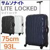 新秀丽 (Samsonite) 建兴锁定微调框 (轻摇滚纱厂) 超轻量级的手提箱 56767 75 厘米/93 L TSA 锁 3 点无锁的模型合同的行李的最大大小