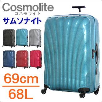 NEW model Samsonite (Samsonite) Cosmolite Spinner69 (cosmolite spinner) highest peak & super lightweight suitcase V22106 69 cm ( 53450 )