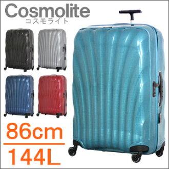 新模式新秀丽 (Samsonite) Cosmolite Spinner86 (cosmolite 微调框) 最高峰 & 超轻质手提箱 V22105 86 厘米 (53 453)