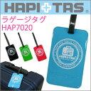 Hap7020mini01