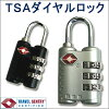 TSA lock lock (lock type) «Z2217» USA travel essentials! Convenient carry bag lock