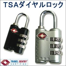 TSAロック南京錠(ダイヤルロック式)≪Z2217≫アメリカ旅行の必需品!キャリーバッグの施錠に便利かぎ 鍵 カギ ダイヤル 錠 ロック スペアキー