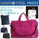 H0002ny-mini01