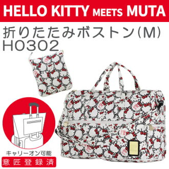 HELLO KITTY 滿足墓塔可折疊波士頓包 «H0302» Hello Kitty 電機 HAPI + TAS hapitas 中 M 圓頂 [10P01Oct16]