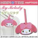 Hap7020ml mini01