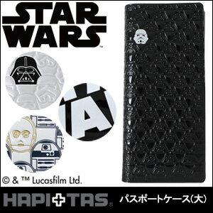 STAR WARS スターウォーズパスポートケース ≪HAP7022≫セキュリティケース パスポートカバー ポーチHAPI+TAS ハピタス旅行用品 トラベルグッズ チケットケース