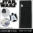Hap7022sw-mini01