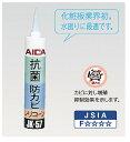 アイカ キッチンパネル用抗菌・防カビシリコーンJK-57T 320mlカートリッジ