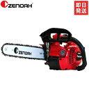 ゼノア エンジンチェーンソー GZ3500T-EZ (14インチ・91VG/35cc/EZスタート仕様)