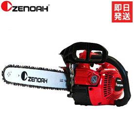 ゼノア エンジンチェーンソー GZ3500T-EZ (14インチ・91VG/35cc/EZスタート仕様) [チェンソー]