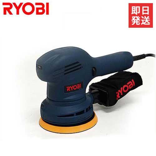 【最大1000円OFFクーポン】リョービ サンダポリシャ RSE-1250 (100V/サイズ径125mm)
