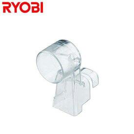 リョービ MW-46用ノズルセット 6075401 [RYOBI]