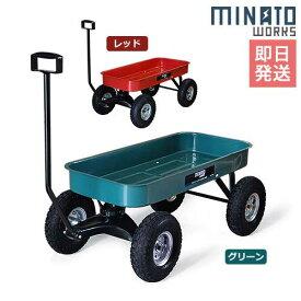 ミナト キャリートラック MTC-80 (荷重80kg/大型タイヤ) [アウトドア 台車 キャンプカート キャリーカート リヤカー]