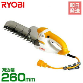 リョービ 電動ヘッジトリマー HT-2610 (スタンダード刃/刈込幅260mm) [RYOBI 電動トリマー 電気バリカン]