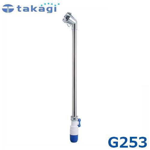 タカギ(takagi) 散水ノズル 『メタルシャワーLR+手元コック付』 G253 (適合ホース:内径12mm〜15mm)