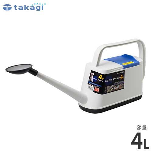 タカギ(takagi) ジョーロ 『NANOジョロ』 4L GJ004FJ