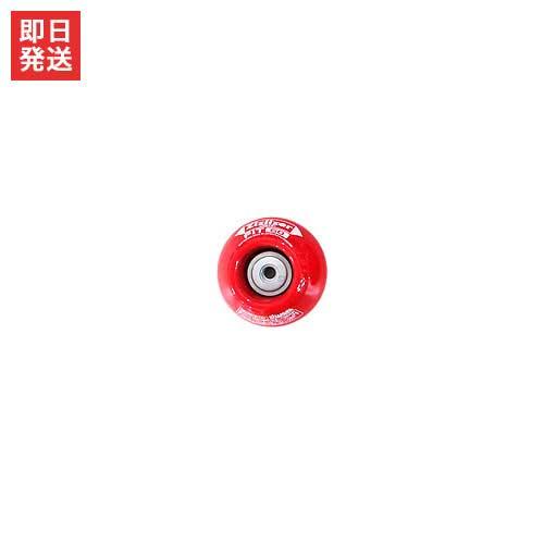 北村製作所 刈払機用ディスクプレート 『ジズライザーFIT60』 ZAT-H20A60 (赤・レッド)