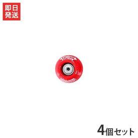 北村製作所 ジズライザーFIT60 ZAT-H20A60 4個セット (赤・レッド) [草刈機 刈払い機 安定板 草刈り機用ディスクプレート]