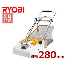 リョービ 電動芝刈り機 LM-2810 (リール式5枚刃/刈幅280mm) [RYOBI 電気 芝刈り機 芝刈機 モアー]