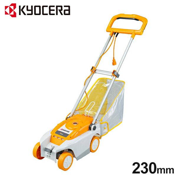 リョービ 電動芝刈り機 LMR-2300 (刈幅230mm/ロータリー式8枚刃) [RYOBI 電気 芝刈り機 芝刈機 モアー]