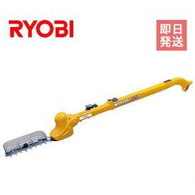 リョービ 伸縮式電動ヘッジトリマー PHT-2100 (長さ1220〜1480mm/スタンダード刃/刈込幅210mm) [RYOBI 電動トリマー 電気バリカン]